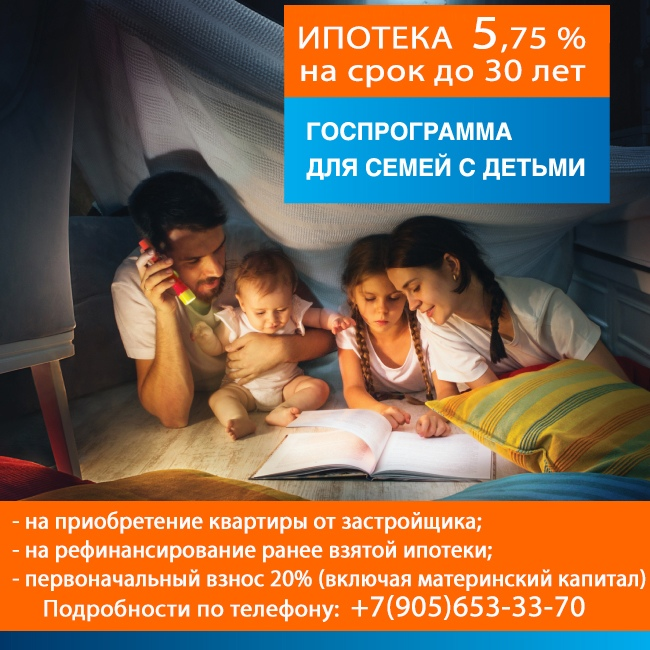Пао сбербанк г москва реквизиты инн 7707083893 кпп